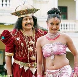 Sri Lankan Sinhala Film King Hunther
