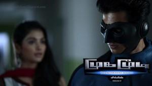Mugamoodi-jiiva-mask-images