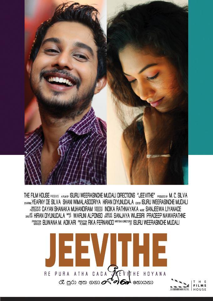 Jeewithe Isuru weerasinghemudali sinhala film