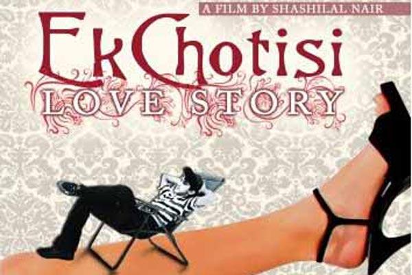 ek-choti-si-love-story