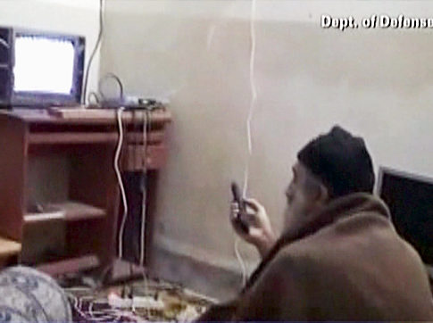 US-ATTACKS-BINLADEN-MILITARY-DOCUMENTS