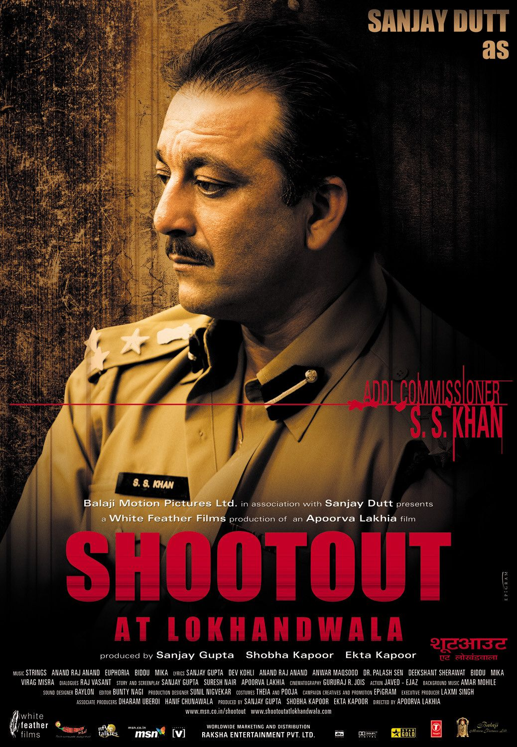 shoot_out_at_lokhandwala_xlg