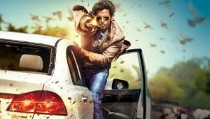 Bang-Bang-HD-Poster