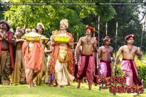 Maharaja ajasaththa (5)