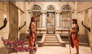 Maharaja ajasaththa (7)