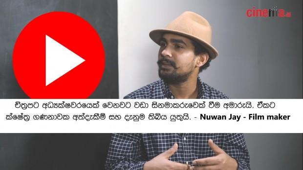 Nuwan Jay