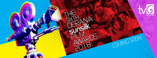 FILM AWARDS FB COVER