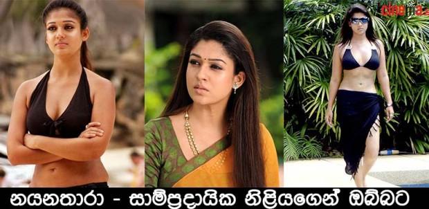 nayanathara