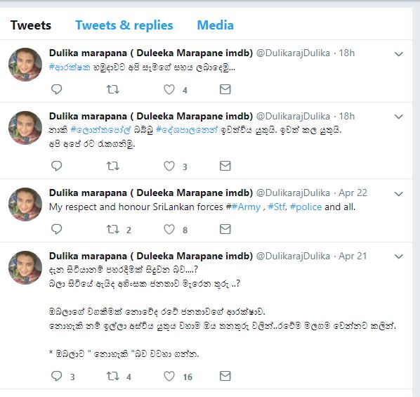 dulika tweet