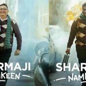 රිෂී කපූර්ගේ අවසන් සිනමාපටය – Sharmaji Namkeen
